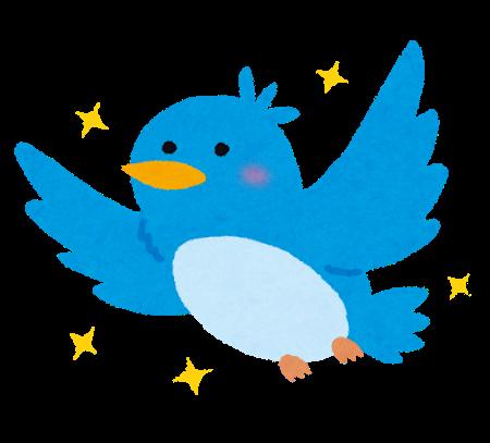 twitterアカウントを作りました('ω')